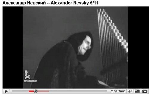 nevsky-organ